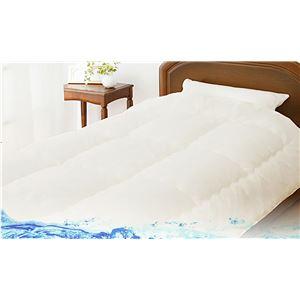羽毛タッチ 高級掛け布団/寝具 【シングル ブルー】 洗える アレルゲン対策 無地カラー 日本製