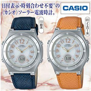 【CASIO カシオ】 婦人用 電波ソーラー時計/腕時計 【紺系】 レディース 革ベルト 日付表示・時刻合わせ不要