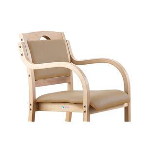 立ち座りサポートダイニングチェア/椅子 【ナチュラル】 肘付き 張地:合成皮革/合皮 スタッキング可