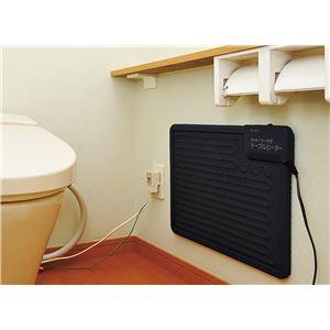 貼り付け型 ヒーター/暖房器具 【幅46cm】 タイマー付き 消し忘れ防止機能 自動温度制御 『テーブルヒーター』 〔リビング〕