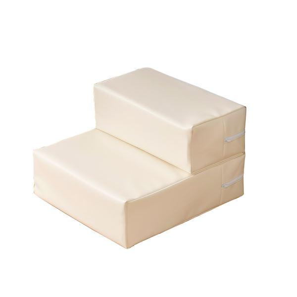 抗菌・難燃PVCレザーのドッグステップアイボリー レギュラー 高弾力ウレタン使用