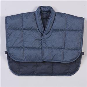 あったか羽毛肩当て/防寒用具【ネイビー】フリーサイズ洗える軽量ダウン80%フェザー20%〔通勤通学アウトドア〕