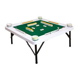 高さ調節できる麻雀テーブル
