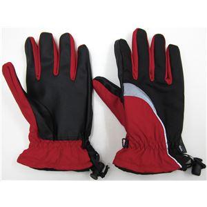 完全防水防寒手袋2枚組【レッドL】ワンタッチ絞り付き撥水『ホットエースプロ』〔通勤通学アウトドア〕