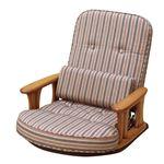 【中居木工】あぐらもかけるゆったり肘付き回転座椅子
