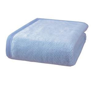 泉大津産ボリュームロング綿毛布ブルー 140×210cm