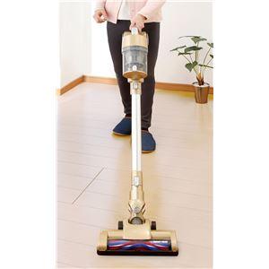 強力 サイクロンクリーナー/掃除機 【ゴールド コードレス】 幅23cm 重さ2kg 軽量 強弱2段階式 ワンタッチゴミ捨て