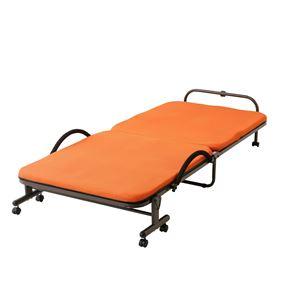 収納式リクライニングベッド(メッシュ生地)オレンジ