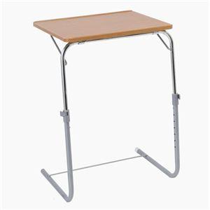 コンパクト 折りたたみテーブル 【ナチュラル】 幅約53.5cm スチール 収納便利 角度調整可 補強バー付 〔リビング ダイニング〕