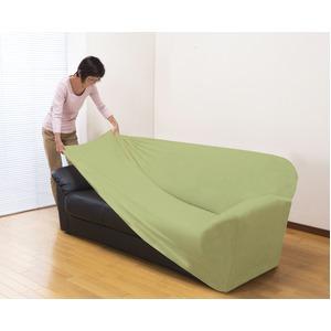 伸縮フィット式ソファーカバー(ヨコストレッチ) 【3人掛け用/ グリーン】 洗える