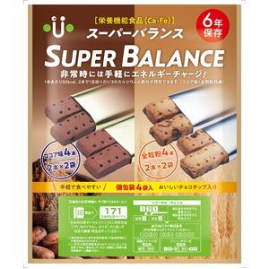 防災備蓄用食品 スーパーバランス 6YEARS (1箱20袋入) - 拡大画像