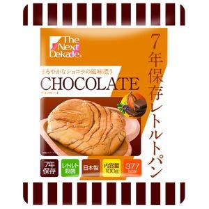 7年保存レトルトパン/防災用品【チョコレート50袋入り】軽量日本製〔非常食アウトドア備蓄食材〕