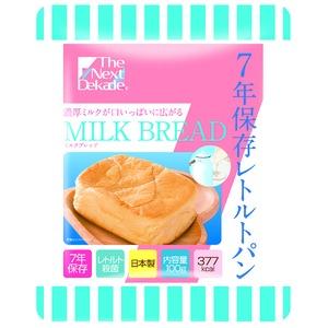 7年保存レトルトパン/防災用品【ミルクブレッド50袋入り】軽量日本製〔非常食アウトドア備蓄食材〕