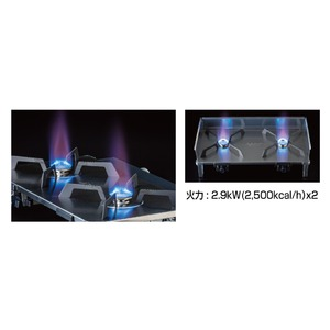 SOTO レギュレーター2バーナー GRID ST-526