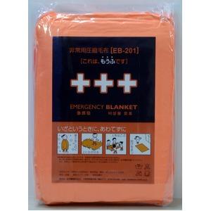 非常用圧縮毛布 EB-201BOX 10枚入