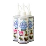 【3個入り】水やりヘルパー(植物用土壌保水剤/保湿材) 200ml お手軽タイプ 〔ガーデニング用品/園芸〕