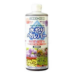 【500ml×1個】水やりヘルパー(植物用土壌保水剤/保湿材)ハイドリテイン日本製〔園芸ガーデニング用品〕