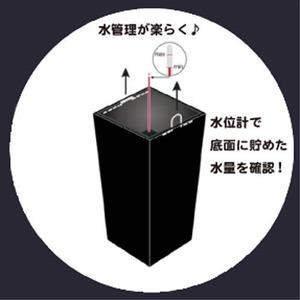インナーポット (底面給水型 植木鉢/プランタ...の紹介画像4