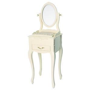 【ペット用家具】Fiore(フィオーレ) 鏡台(ドレッサー) クラシックホワイト - 拡大画像