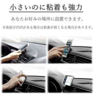 【5個セット】 iPhone スマホ対応 車載マグネットホルダー【Luna rabbit】