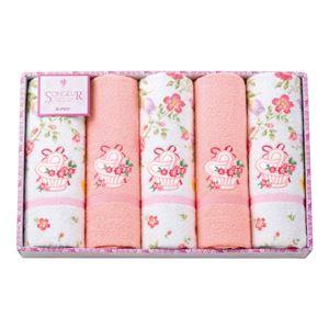 SONGEURフェイスタオル5枚セットSG-200(ピンク)