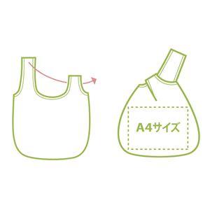 YU-SOKU ドロップばっぐ 13-3(桜 ホワイト)