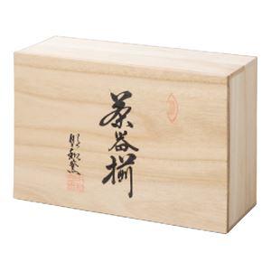 匠魅 志野 煎茶茶器揃 1006-41