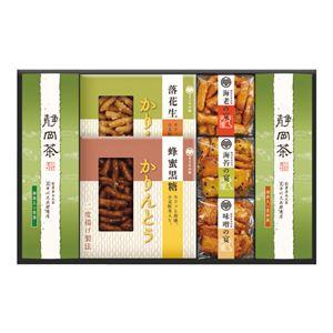 菓子処久兵衛緑茶・かりんとう・あられ詰合せTCA-30