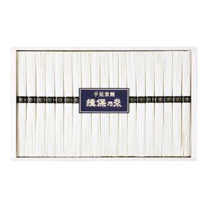 手延素麺 揖保乃糸特級品 HK-30 - 拡大画像