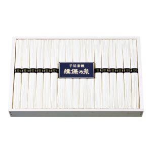 手延素麺 揖保乃糸特級品 HK-50