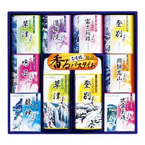 名湯綴 薬用入浴剤セット TML-30