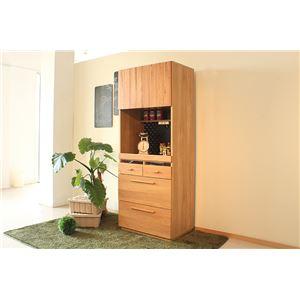 キッチンボード(キッチンラック)木製 幅70cm×奥行46.5cm コンセント/引き出し収納付き ナチュラル 【