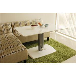 ダイニングテーブル(昇降式テーブル) 木製 幅120cm×奥行80cm 長方形 無段階調節可 ホワイト(白)