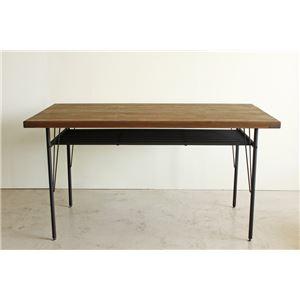 ダイニングテーブル ケルト 140cm ブラウン