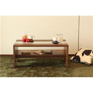 リビングテーブル グロース 90cm WO ブラウン 【日本製】 - 拡大画像