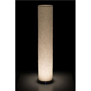 LEDコードレス 和室 モダン照明 LF800スタンドライト揉み紙 【日本製】の詳細を見る