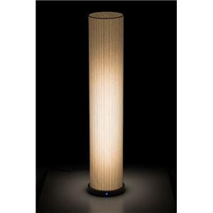LEDコードレス 和室 モダン照明 LF800スタンドライト糸入り和紙 【日本製】の詳細を見る