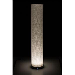 LEDコードレス 和室 モダン照明 LF800スタンドライト手漉き和紙市松 【日本製】の詳細を見る