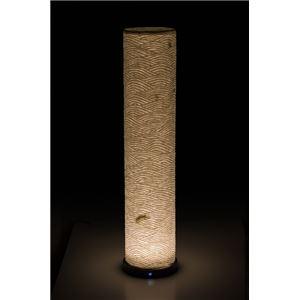 LEDコードレス 和室 モダン照明 LF750スタンドライト青海波立体 【日本製】の詳細を見る