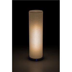 LEDコードレス 和室 モダン照明 LF550スタンドライト青海波 【日本製】の詳細を見る