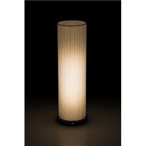 LEDコードレス 和室 モダン照明 LF550スタンドライト糸入り和紙 【日本製】