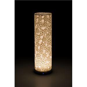 LEDコードレス 和室 モダン照明 LF550スタンドライト立体花 【日本製】の詳細を見る
