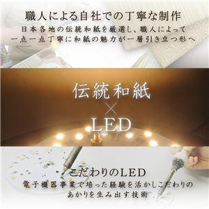 LEDコードレス和照明LF550スタンドライト藍染絞り