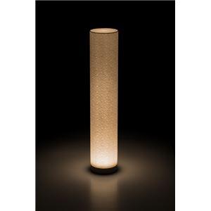 LEDコードレス 和室 モダン照明 BL550スタンドライト青海波 【日本製】の詳細を見る