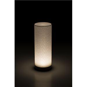 LEDコードレス 和室 モダン照明 BF300スタンドライト青海波 【日本製】の詳細を見る