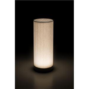 LEDコードレス 和室 モダン照明 BF300スタンドライト糸入り和紙 【日本製】の詳細を見る