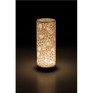 LEDコードレス 和室 モダン照明 BF300スタンドライト立体花 【日本製】の詳細を見る