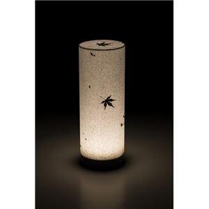 LEDコードレス 和室 モダン照明 BF300スタンドライト手漉き和紙もみじ 【日本製】の詳細を見る