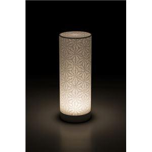 LEDコードレス 和室 モダン照明 BF300スタンドライト手漉き和紙麻葉 【日本製】の詳細を見る