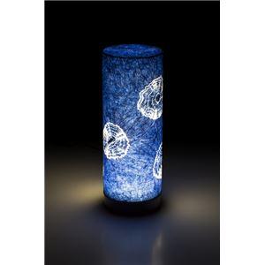 LEDコードレス 和室 モダン照明 BF300スタンドライト藍染絞り 【日本製】の詳細を見る